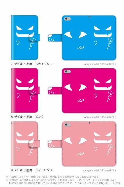 スマホケース 手帳型 iphone6s ケース 携帯ケース スマホカバー 携帯カバー  iPhoneケース かわいい シンプル ユニーク デザイナー デビ