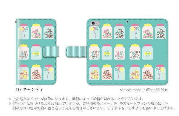 aquos rスマホケース 手帳型 カバー aquos r Compact 701SH 携帯ケース 手帳型 携帯カバー スマホカバー Softbank おかし