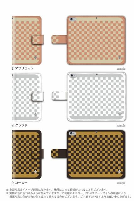 手帳 ケース/SO-02F/チェック チェッカー 市松模様/Xperia Z1 f/手帳型/デザイン/カバー