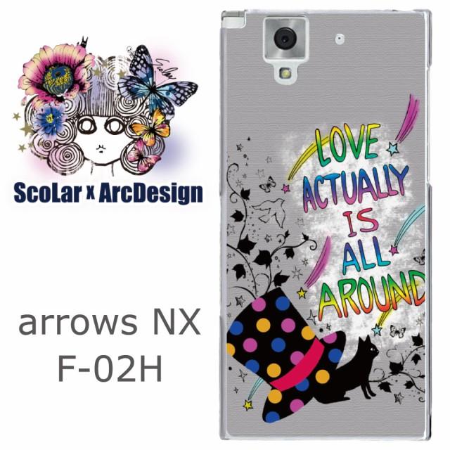 ScoLar スカラー arrows NX F,02H f02h ケース カバー/scr50167/猫と帽子 ロゴ かわいい ファッションブランドの通販はWowma!(ワウマ)  , ケータイ屋24|商品ロット