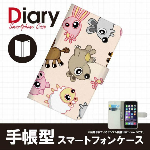 LG G3 Beat D722J/エルジー ジースリー ビート用ブックカバータイプ(手帳型レザーケース)キャラクター D722J-CAT042-4