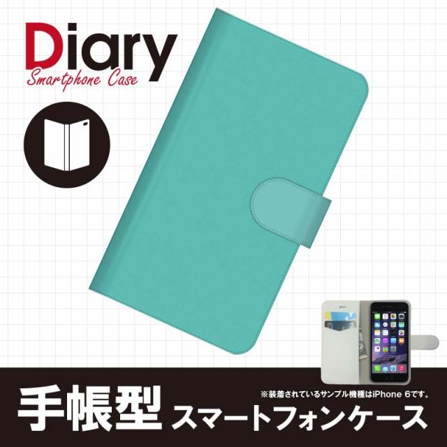 Galaxy S8+ SC-03J ギャラクシー エス エイト プラス 専用 手帳ケース カラー単色 ターコイズ エージェント SC03J-CLT012-6