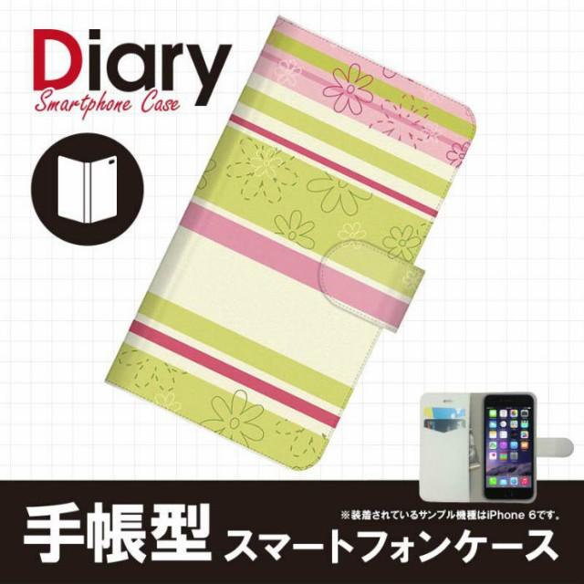 Galaxy S8+ SC-03J ギャラクシー エス エイト プラス 専用 手帳ケース キュート エージェント SC03J-QTT032-6