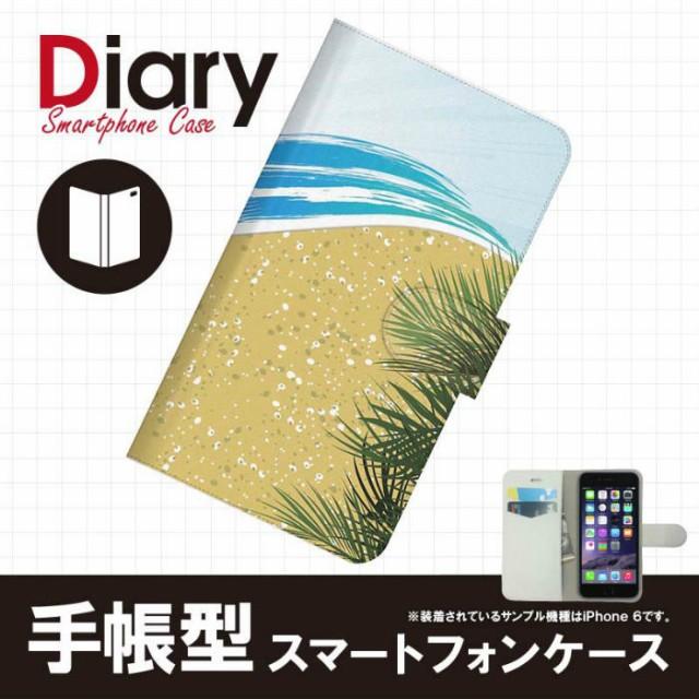 らくらくスマートフォン4 F-04J 専用 手帳ケース カバー 手帳タイプ/ブック型/レザー F04J-SMT029-3 エージェント F04J-SMT029-3