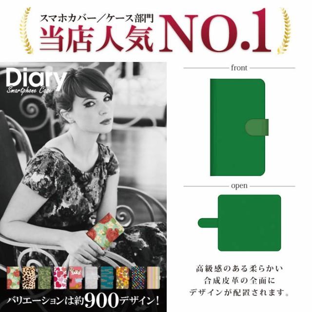isai LGL22/イサイ用ブックカバータイプ(手帳型レザーケース)カラー単色 グリーン LGL22-CLT013-4