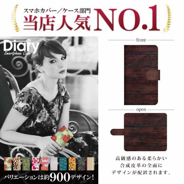 LG G2mini D620J/エルジー ジーツーミニ用ブックカバータイプ(手帳型レザーケース)木目柄 D620J-WOT088-3