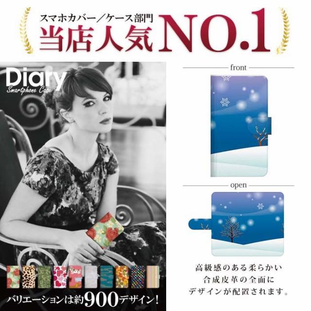 MONO MO-01J モノ 専用 手帳ケース カバー MO01J-WTT009-4 エージェント ウインター
