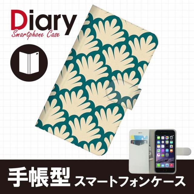 53544c57b0 ドレスマ iPhone 6(アイフォン)用ブックカバータイプ(手帳型 ...