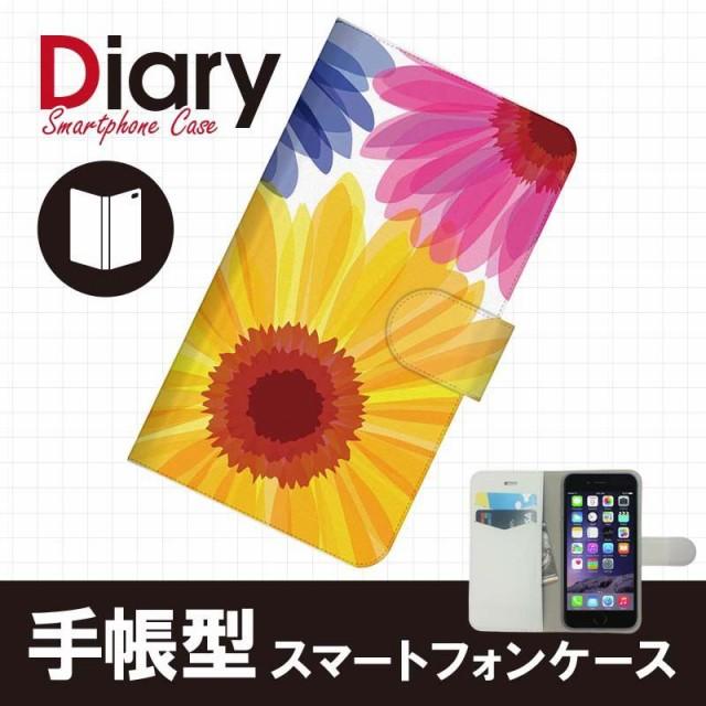 iPhone6 Plus/アイフォン6プラス用ブックカバータイプ(手帳型レザーケース) フラワー 花柄 iPhone6P-FLT112-6