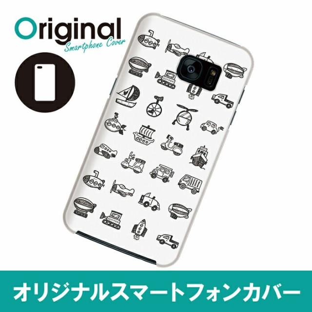 docomo Galaxy S7 edge SC-02H/SCV33 ギャラクシー エスセブン エッジ ケース 乗り物 スマホカバー ハードカバー