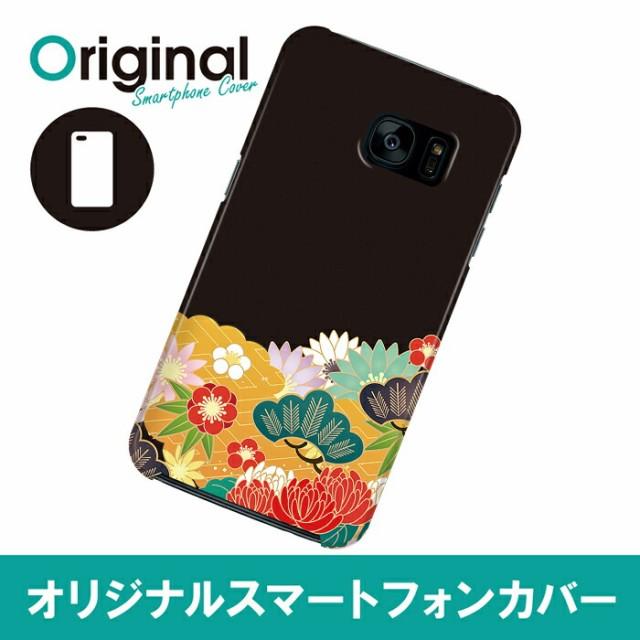 docomo Galaxy S7 edge SC-02H/SCV33 ギャラクシー エスセブン エッジ ケース 日本風 スマホカバー ハードカバー
