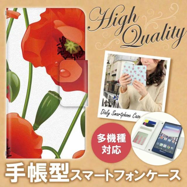 手帳型 多機種対応 スライド式 フラワー ドレスマ TH-FLT017