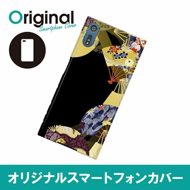 ドレスマ 日本風 日本 JAPAN 和 アジア 和風 伝統 ジャパン カバー ケース スマホ ハード Xperia XZ SO-01J専用