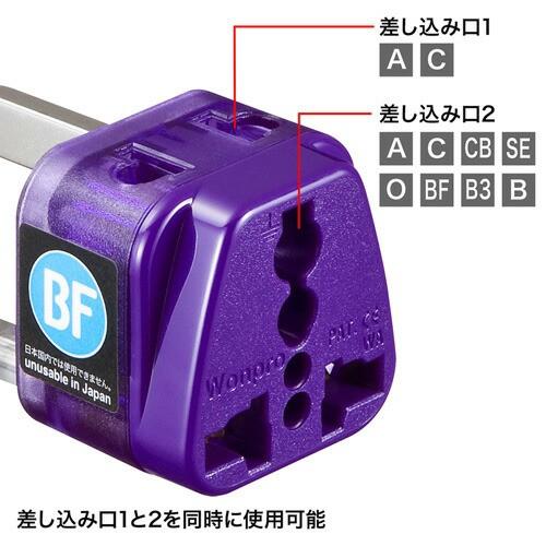 世界の特殊な電源プラグ形状に変換できる変換アダプタ BFタイプ 海外電源変換 エレプラグW-BF イギリス 香港 サンワサプライ TR-AD12