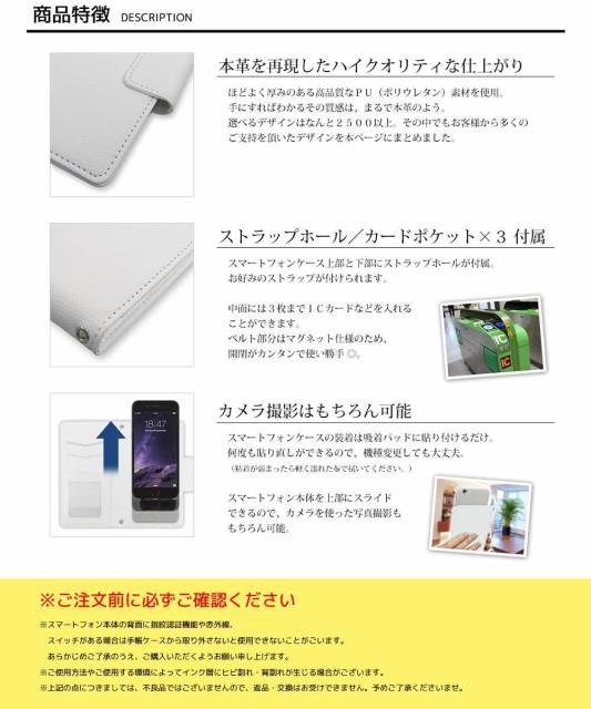 P20 nova lite 2 手帳型  ケース カバー 各Huawei端末対応 しんじょう君 ゆるキャラ ドレスマ TH-HUAWEI-SNT-WH