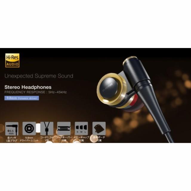 ハイレゾ音源対応ステレオヘッドホン ゴールド エレコム EHP-CH1010AGD