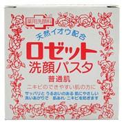 ロゼットパスタ 赤(普通肌)