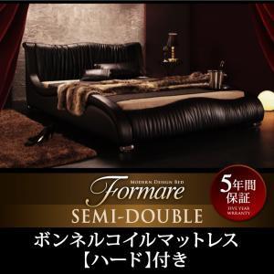 高級レザー デザイナーズベッド Formare ボンネルコイルマットレス:ハード付き セミダブルサイズ セミダブルベッド セミダブルベット
