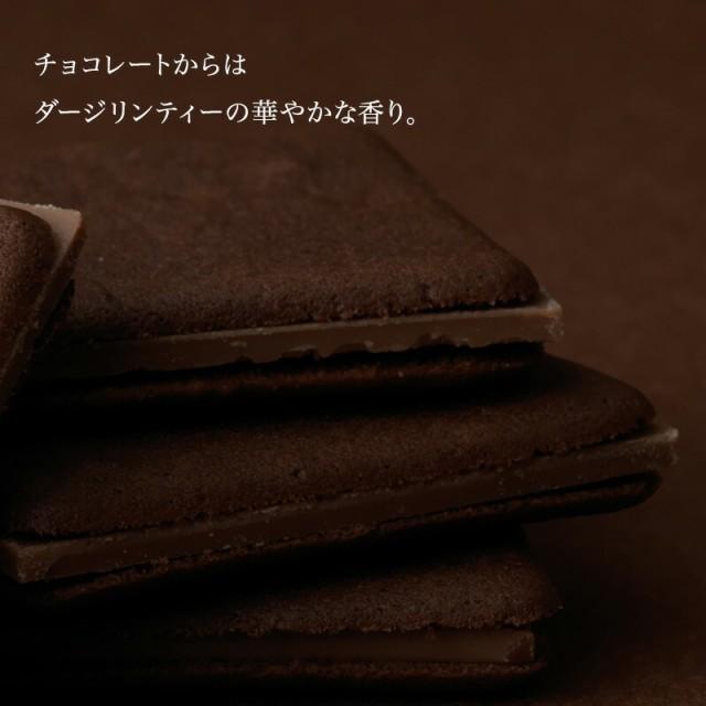 ルタオ テノワール 10枚入 クッキー チョコレート ラングドシャ 父の日 ギフト 2018 紅茶 ダージリン スイーツ チョコ 個包装