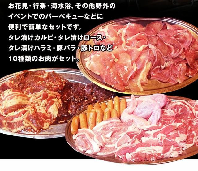 10種類のお肉がセット