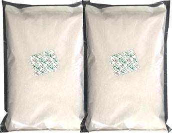 【送込】ねぶたが熱い!! 29年産青森県産まっしぐら 玄米10kgx2袋 長期保存包装