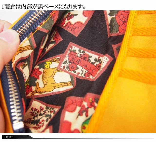 備中倉敷工房倉 波染帆布巻き 和柄長財布/日本製/43467/送料無料