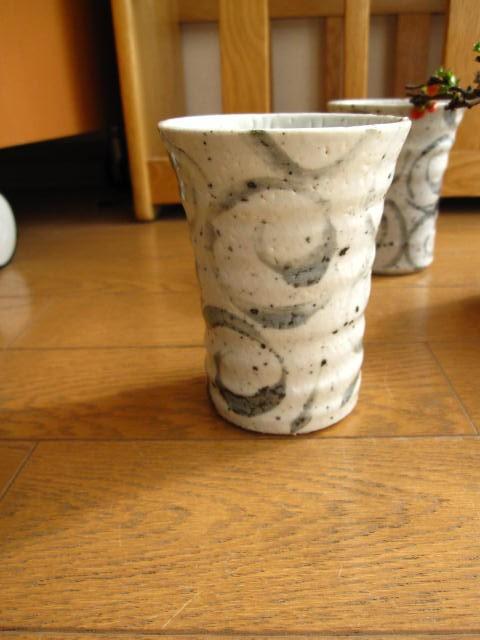 【信楽ビアーカップ】 【ビール】 信楽焼き父の日 父の日 ギフト