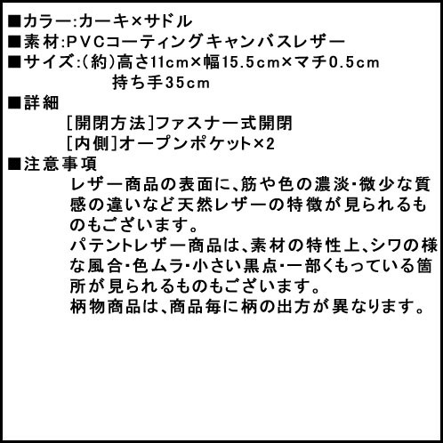 コーチ COACH 正規品 レディース バッグ WRISTLET F50142 BKHSD