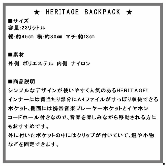 ハーシェル Herschel Supply 正規販売店 バッグ リュックサック Heritage OFFSET COLLECTION 10007-00904-OS Lunar Rock Offset