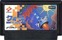 ▲【クリックポスト6個まで164円】FC ファミコン コナミ クォース アクションパズルゲーム h-g-fc-217【中古】