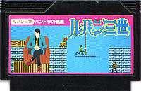 ▲【クリックポスト6個まで164円】FC ファミコン ナムコ ルパン三世 アクションゲーム h-g-fc-1000【中古】