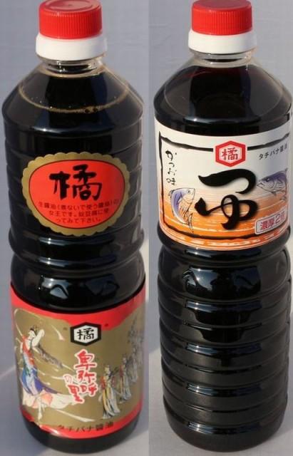【送料無料】【卑弥呼の里】【福岡県朝倉市産】 タチバナ醤油 1L×2本セット