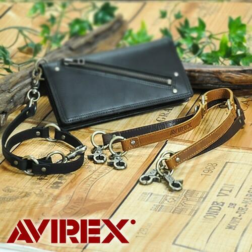 アヴィレックス/AVIREX/ウォレットチェーン/ウォレットコード/スリフト/avx1701/メンズ/レディース