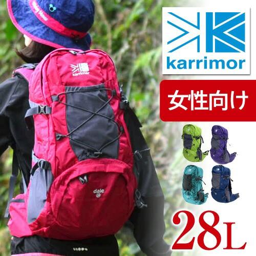 送料無料/カリマー/karrimor/リュックサック/バックパック/alpine×trekking/dale 28 T1/メンズ/レディース/A4/人気/旅行/出張/ギフト/sm