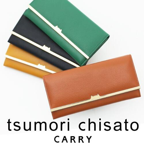 送料無料/ツモリチサト/財布/tsumori chisato CARRY/プットオンネコ/長財布/レディース/本革/57485 P10倍/日本製