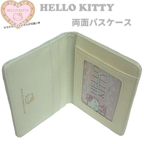 □■HK23-7BK/アルディ[HelloKitty] 両面パスケース-黒/ハローキティ/IC/カード/定期/改札/通勤/通学■□