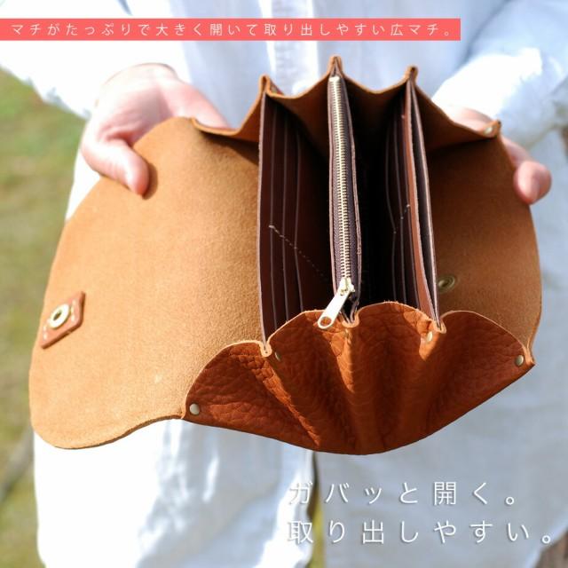 ガバッと開く。取り出しやすい。 マチがたっぷりで大きく開いて取り出しやすい広マチ。