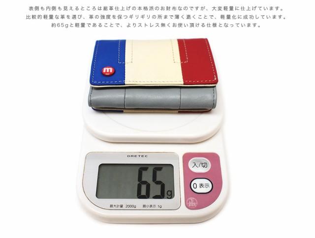 三つ折り財布 キャンディポップ 極小財布 小さい財布 レザーウォレット 本革財布 MOVETEMP ムーブテンプ Dakar メンズ レディース