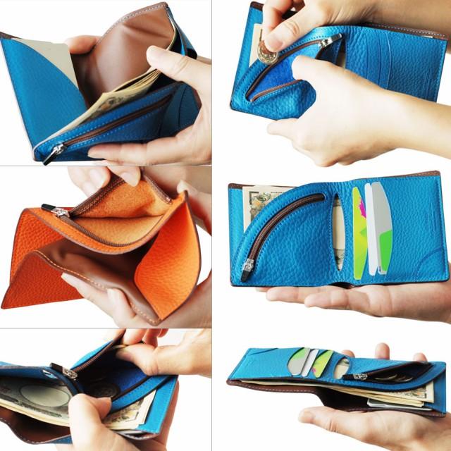 二つ折り財布 シボ革 シュリンクレザー 極小財布 コンパクト エアーウォレット Air Wallet【全3色】Vintage Rivival Productions 日本製
