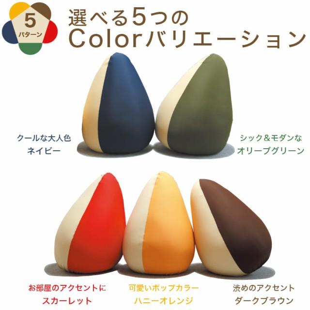 選べる5カラー