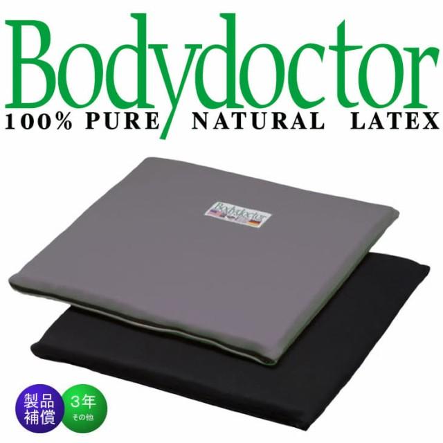 Bodydoctor
