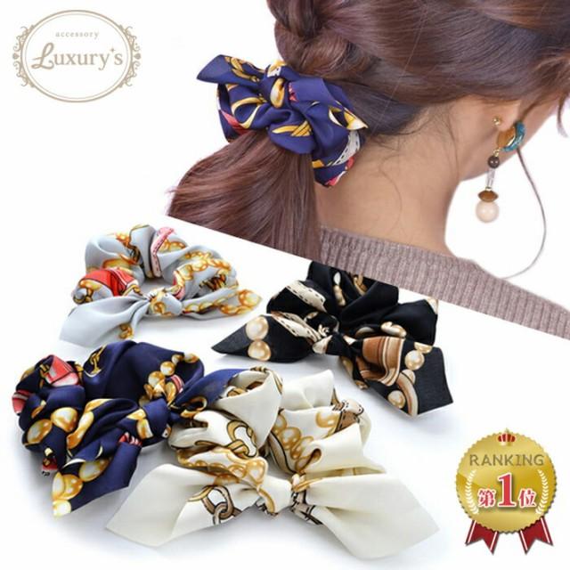 【 メール便 送料無料 】 シュシュ スカーフ柄 りぼん ヘアアクセサリー Luxury's アイボリー グレー ネイビー ブラック