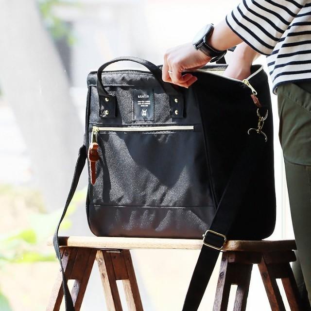(アネロ) anello ショルダーバッグ 口金入り 硬め ポリキャンバス素材 A4 大きめ 鞄 旅行 レディース