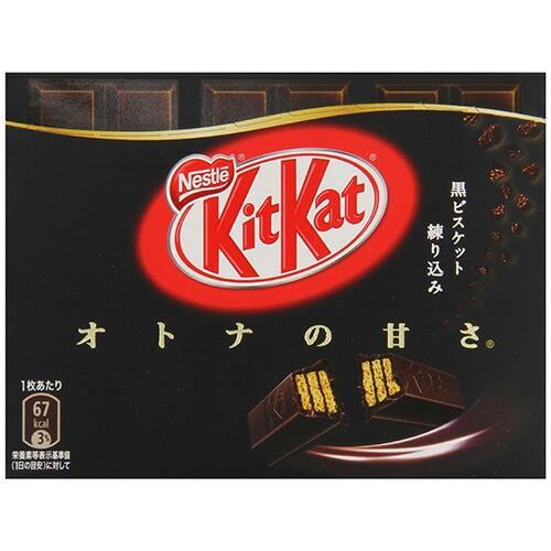 ネスレ日本×キットカットミニ オトナの甘さ 3枚×10入