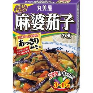 丸美屋食品 麻婆茄子用 あっさりみそ味 10入