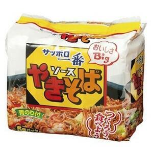 サンヨー食品 サッポロ一番 ソース焼そば 5食×6入