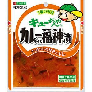 東海漬物 カレーライス福神漬 100g×10入