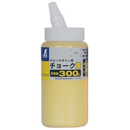 シンワ・ハンディチョークライン用‐黄・300G‐77935・大工道具・測定具・その他測定・製図2・DIYツールの画像