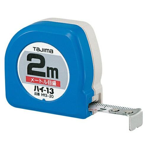 タジマ・ハイ−13‐2.0M・H13-20BL・大工道具・測定具・タジマコンベ・DIYツールの画像