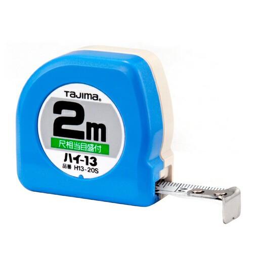 タジマ・ハイ−13‐2.0M‐尺目付・H1320SBL・大工道具・測定具・タジマコンベ・DIYツールの画像